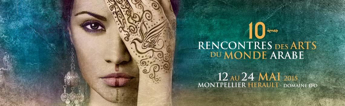 www.unisons.fr